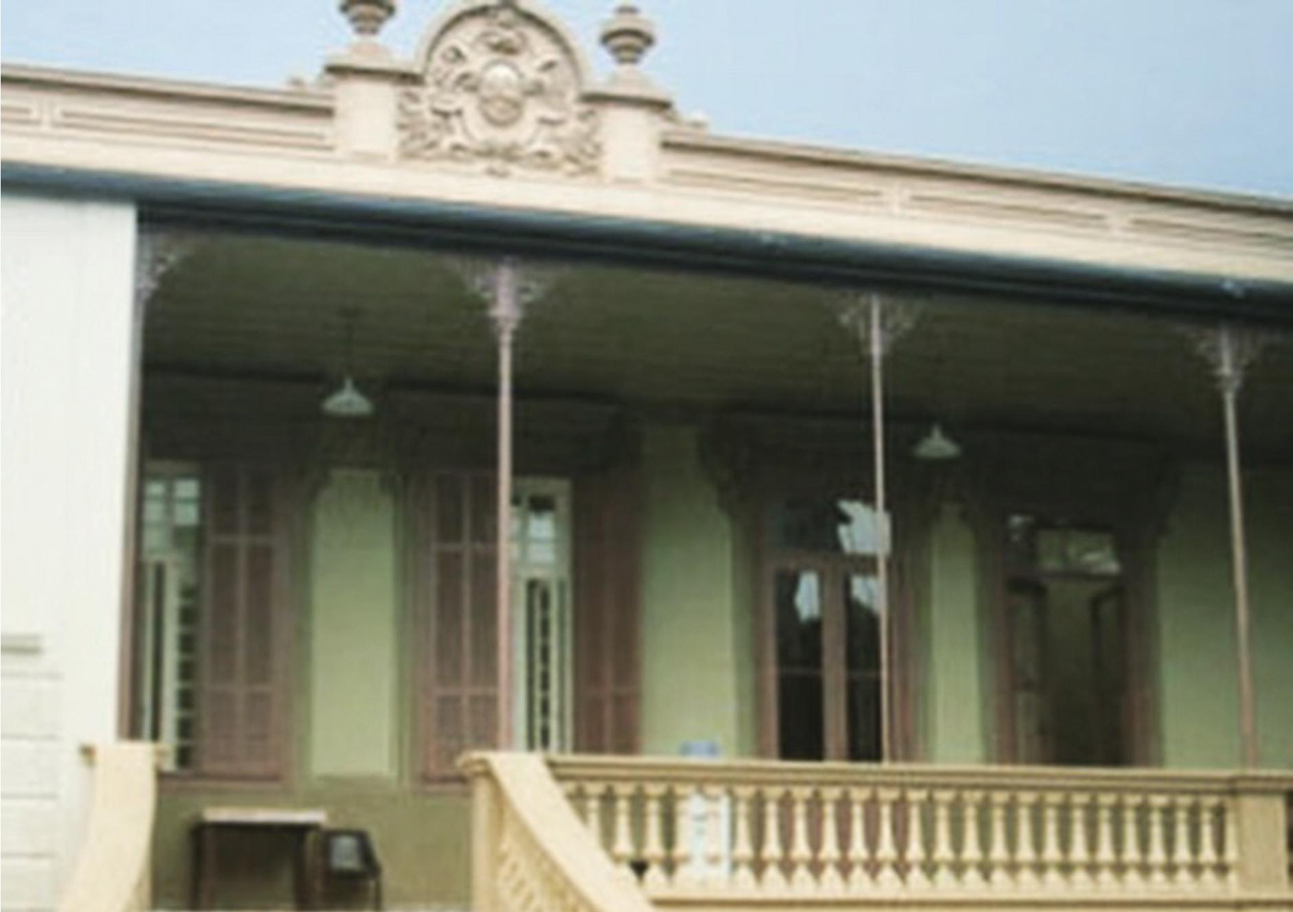 Centro de Preservação Cultural (CPC)